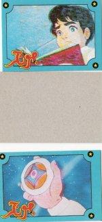 Astro Boy , 1988